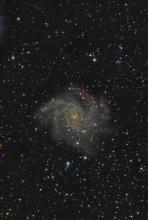 Сверхновая SN 2017eaw в галактике NGC6946 (Фейерверк)